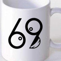 Šolja 69 smajli