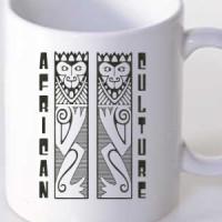 Šolja African Culture