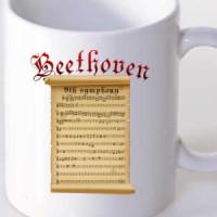 Šolja Beethoven's 9th Symphony