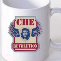 Šolja Che Guevara
