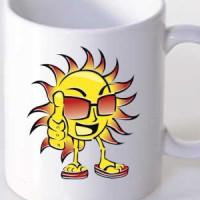 Cool sunce