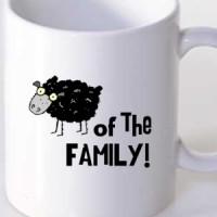 Šolja Crna ovca porodice