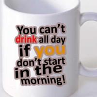 Šolja Drink