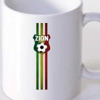 Šolja F.C. Zion