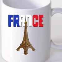 Šolja France