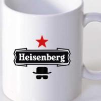 Šolja Heisenberg