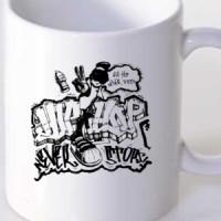 Šolja Hip Hop