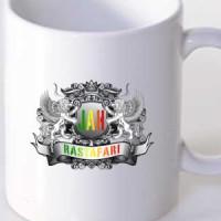 Šolja Jah Rastafari