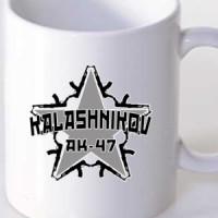 Šolja Kalašnjikov
