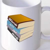 Šolja Knjige