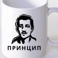 Majica Gavrilo Princip - ПРИНЦИП