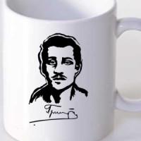 Majica Gavrilo Princip Sa Potpisom
