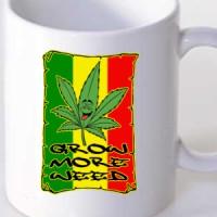 Šolja Marihuana