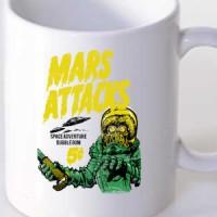Šolja  Mars napada!