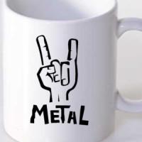 Šolja Metal