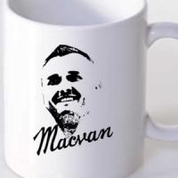 Šolja Milan Macvan