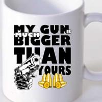 Šolja Moj pištolj