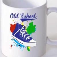 Šolja Old School