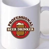 Šolja Profesionalni pivopija