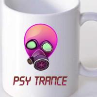 Šolja Psychedelic Trance