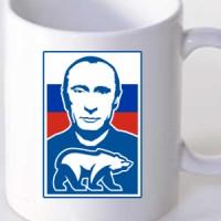 Šolja Putin Medved