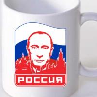 Šolja Putin Moskva