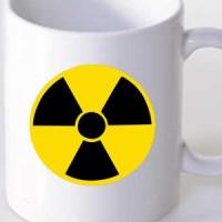 Šolja Radioactive