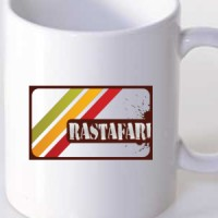 Šolja Rastafari