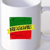 Šolja Reggae