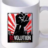 Šolja Revolution