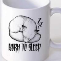Šolja Rodjen da spava