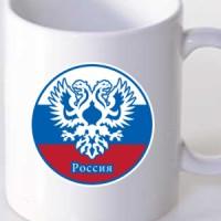 Šolja Rusija