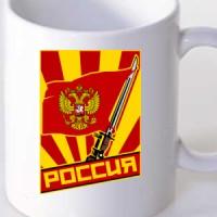 Šolja Rusija Bajonet