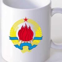 Šolja SFRJ