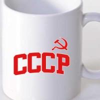 Šolja SSSR