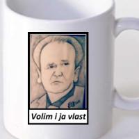 Šolja Slobodan