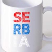 Šolja Srbija