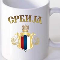 Šolja Srbija Grb
