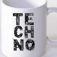 Šolja Techno