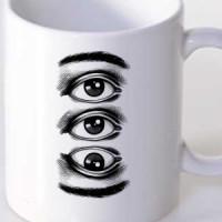 Šolja Tri oka