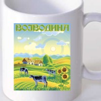 Šolja Vojvodina