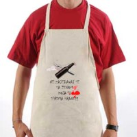 Apron Do Not Fuck With Woman