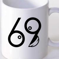 Mug 69 smile
