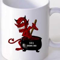 Mug Almost Evil