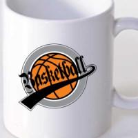 Mug Basketball Logo