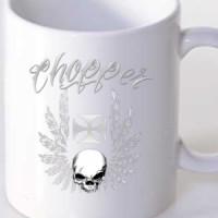 Mug Chopper