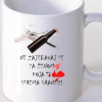 Mug Do Not Fuck With Woman