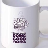 Mug Doing Good