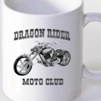 Mug Dragon Rider