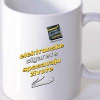 Mug E-cig serbia forum saves logo